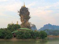 Myanmar Hpa-an Pagode