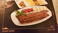 Iran, Kebap, Speisen