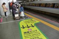 JA_Osaka Bahnhof_BT_FOC