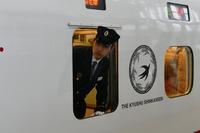 JA_Fahrt nach Nagasaki_BT_FOC