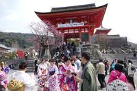 JA_KyotoKiyomizu-dera Tempel_BT_FOC