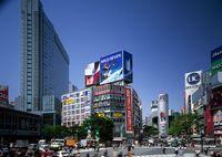 Shibuya, Tokio, Japan